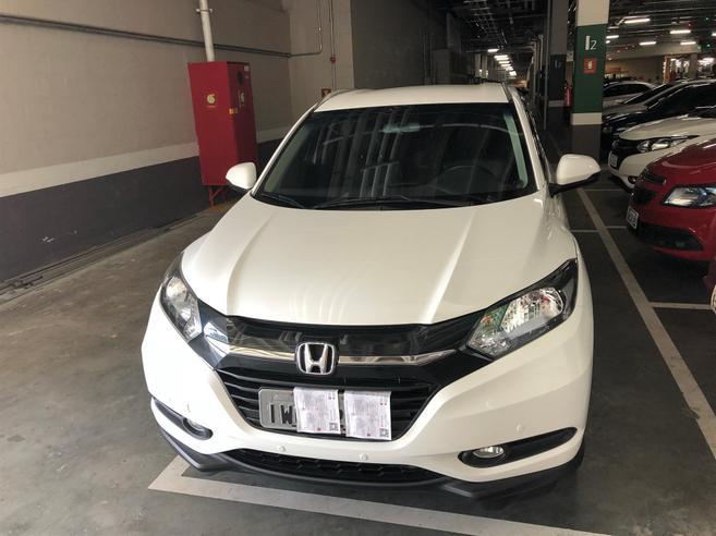 HONDA HR-V 1.8 16V FLEX EXL 4P AUTOMÁTICO 2016/2016